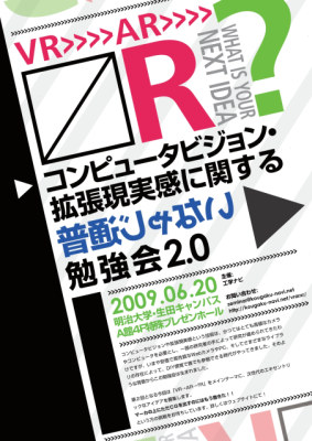cvar_poster_A3_small.png